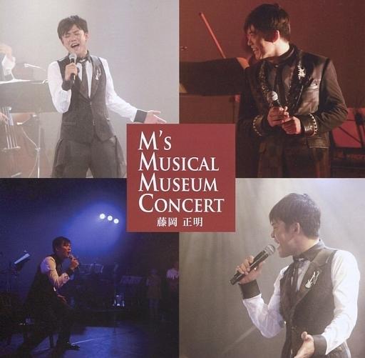 M'S MUSICAL MUSEUM CONCERT